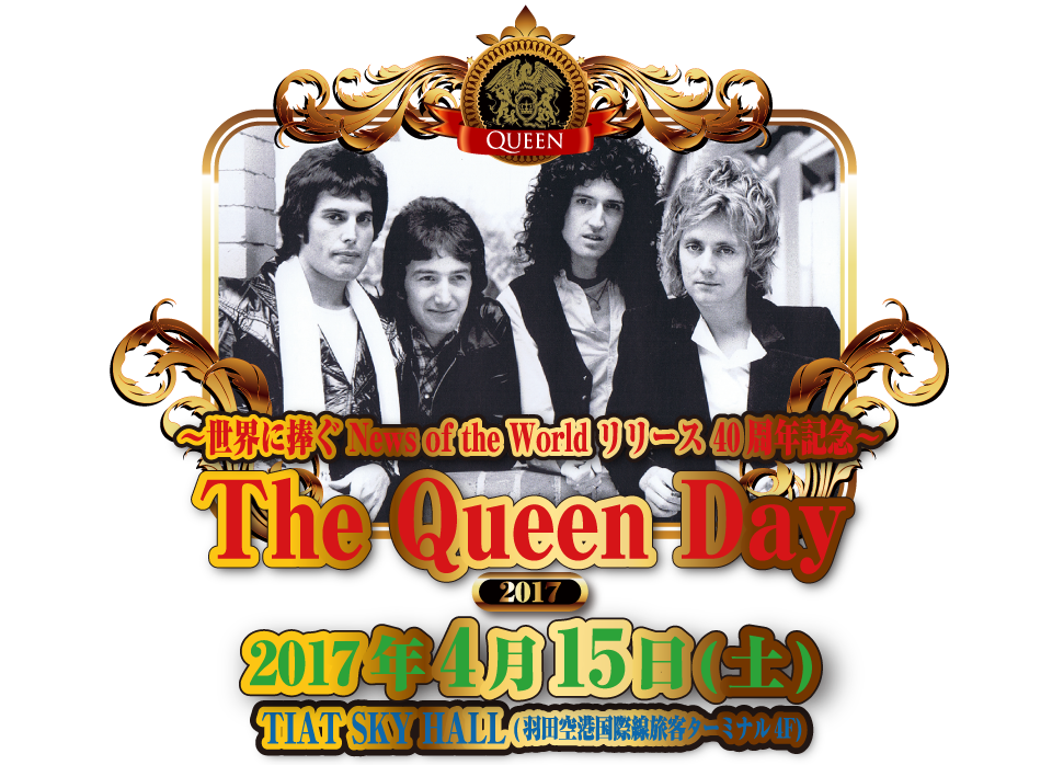 2017_0415-TheQueenDay(main).png