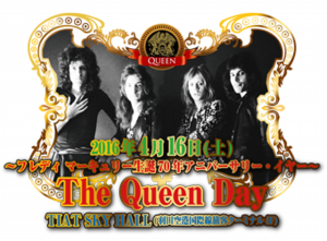 2016_0616-The-Queen-Day-(340).png